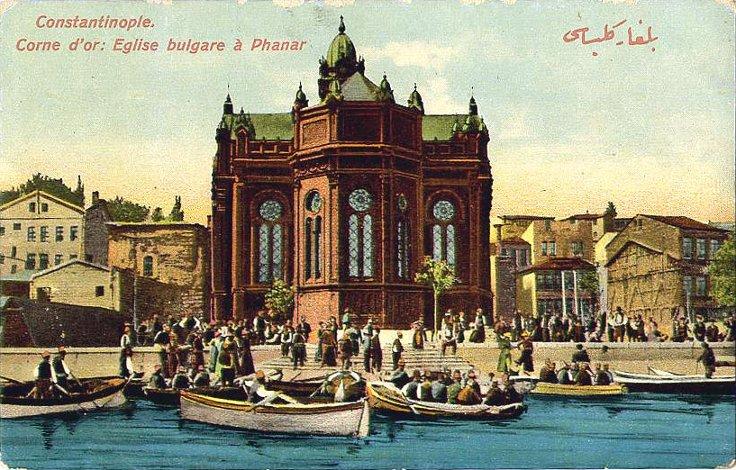 Kilisenin Osmanlı döneminde, önüne henüz yol inşa edilmemişken bir kartpostaldaki betimi.